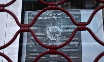 ΓΣΕΒΕΕ: «Καμπανάκι» για εκτίναξη της ανεργίας και φτωχοποίηση στην Ελλάδα