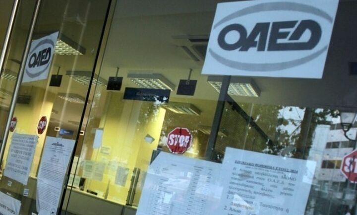 ΟΑΕΔ: Λήγει στις 10 Μαΐου η αυτόματη ανανέωση δελτίων ανεργίας