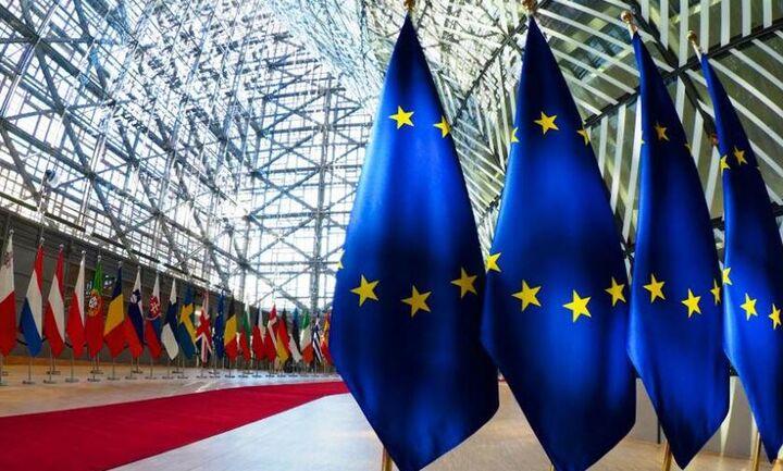 Σχέδιο έξι πυλώνων της Ε.Ε. για το ξέπλυμα χρήματος
