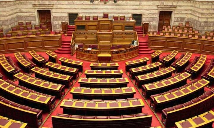 Βουλή: Δημοσιεύονται σήμερα 1.072 «πόθεν έσχες»