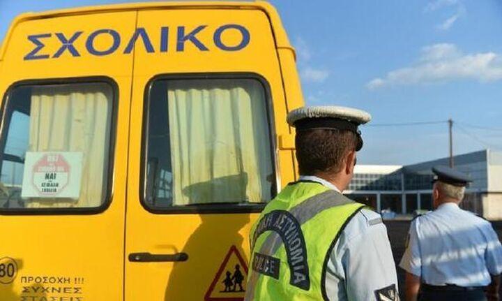 Υποχρεωτικά με τις μισές θέσεις κενές τα σχολικά λεωφορεία