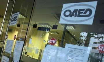 ΟΑΕΔ: Έως 24 Μαΐου η προθεσμία για το IBAN μακροχρόνια ανέργων για τα €400