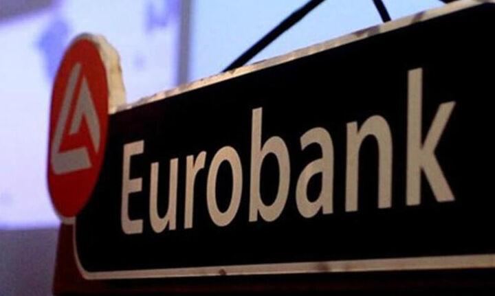 Nέο ψηφιακό πορτοφόλι από τη Eurobank