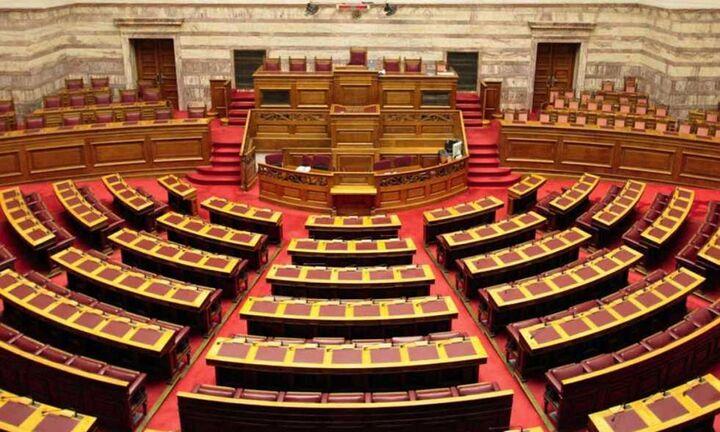 Βουλή: Στη δημοσιότητα 1.072 «πόθεν έσχες» υπουργών και βουλευτών (ΛΙΣΤΑ)