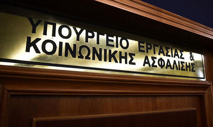 Σήμερα η πίστωση 11,65 εκατ. για αποζημίωση ειδικού σκοπού σε 25.508 δικαιούχους