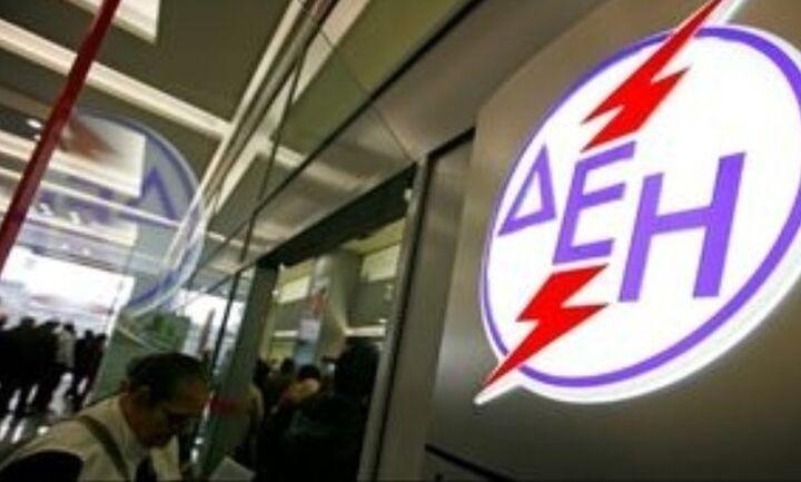ΔΕΗ: Σύσταση στους καταναλωτές για συναλλαγές εξ αποστάσεως-Οι επιλογές