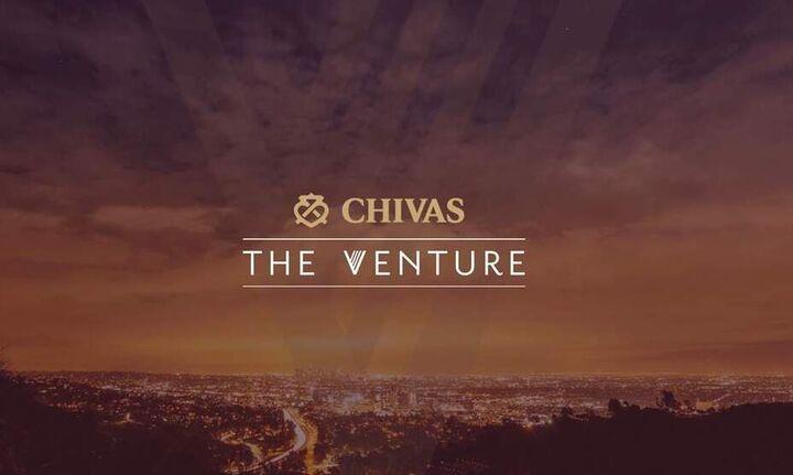 Δράσεις ενίσχυσης κοινωνικής επιχειρηματικότητας από τη Chivas Venture
