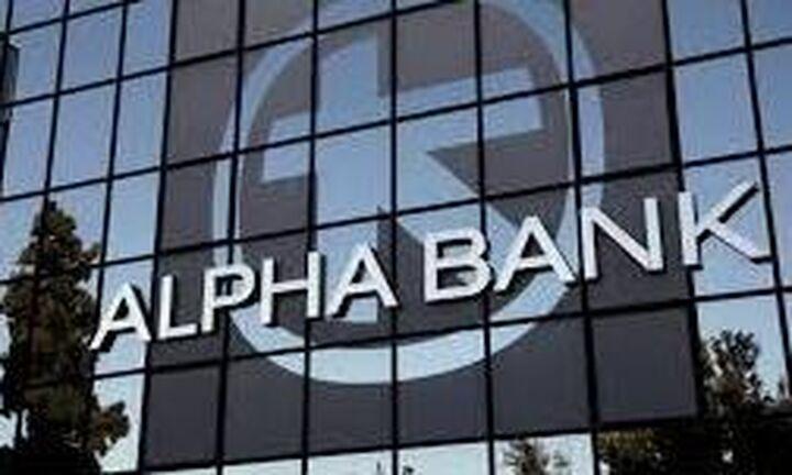 Alpha Bank: Άνω του 5% η έμμεση συμμετοχή της BlackRock