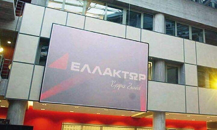 Νέος Οικονομικός Διευθυντής της Ελλάκτωρ ο Γιώργος Πουλόπουλος