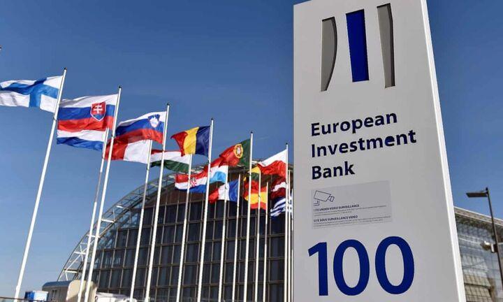"""Ύφεση 6% στην Ελλάδα """"βλέπει"""" η Ευρωπαϊκή Τράπεζα Επενδύσεων"""