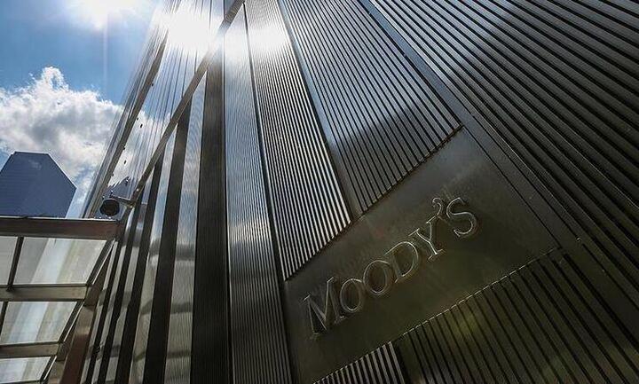 Moody's: Σταθερές από θετικές οι προοπτικές πέντε ελληνικών τραπεζών
