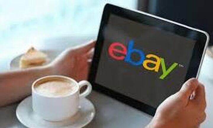 Δύο πρωτοβουλίες από την eBay για στήριξη επιχειρήσεων-Τι αγόρασαν οι Ελληνες εν μέσω πανδημίας