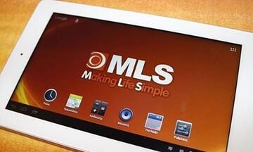 Αναστολή διαπραγμάτευσης για τη μετοχή και τα ομόλογα της MLS