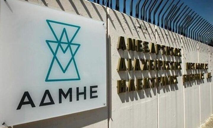 ΑΔΜΗΕ: Το αργότερο αρχές Ιουνίου οι υπογραφές για την Κρήτη
