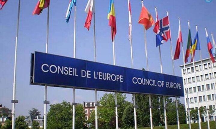 Η Ελλάδα στην προεδρία του Συμβουλίου της Ευρώπης από σήμερα