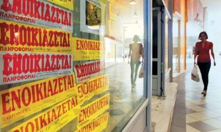 Με φορολογικά... voucher η αποζημίωση των ιδιοκτητών ακινήτων που έχασαν εισόδημα από ενοίκια