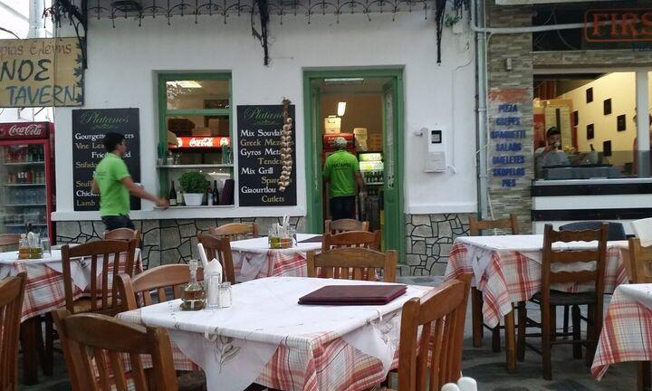 Πώς θα καθόμαστε σε ταβέρνες και εστιατόρια από τις 25 Μαΐου; (VIDEO)