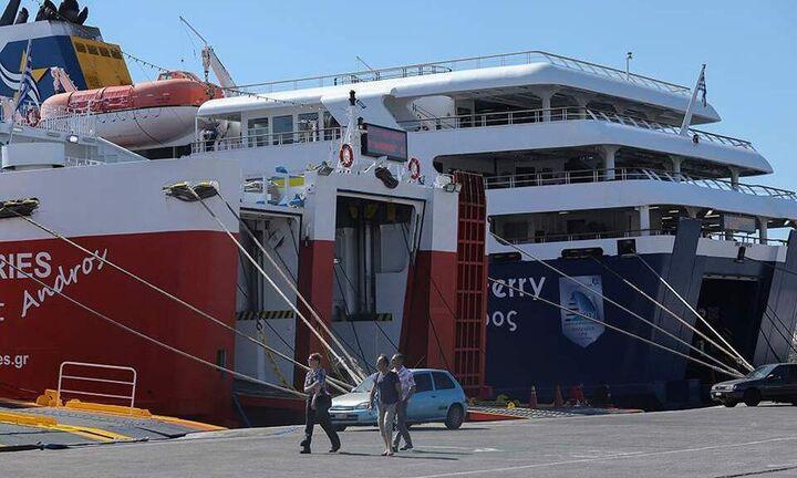 Mε συμπλήρωση ερωτηματολογίου τα ταξίδια με πλοίο