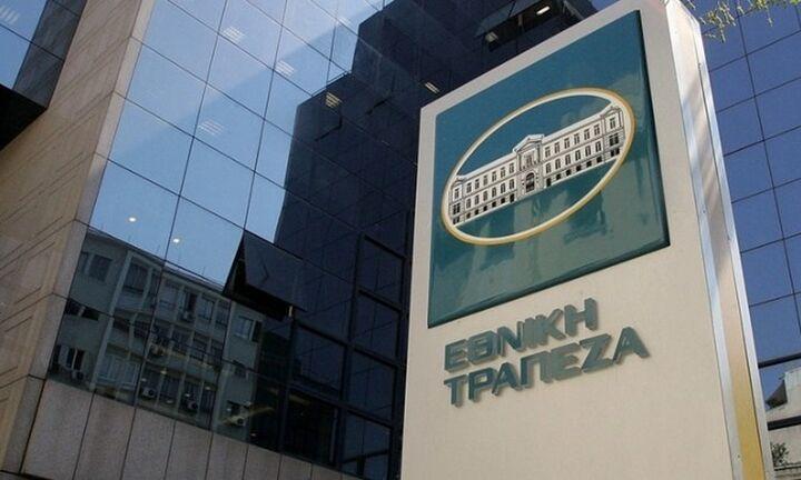 Μαθήματα online banking από την ΕΤΕ