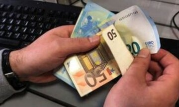 Αποζημίωση ειδικού σκοπού: Οδηγίες για την καταβολή των 534 ευρώ τον Μάιο