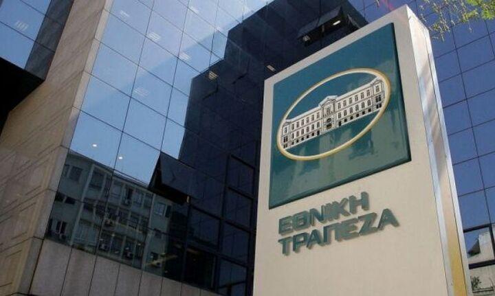 Eθνική Τράπεζα: Νέες υπηρεσίες ηλεκτρονικής τραπεζικής για τις επιχειρήσεις