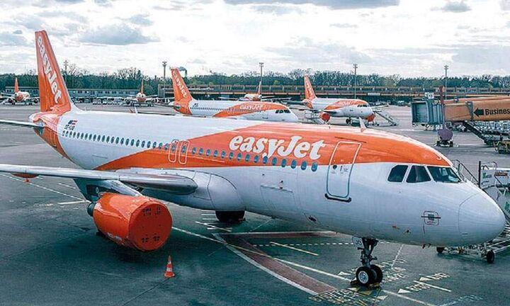 Ξεκινά τις πτήσεις από 15 Ιουνίου η easyJet