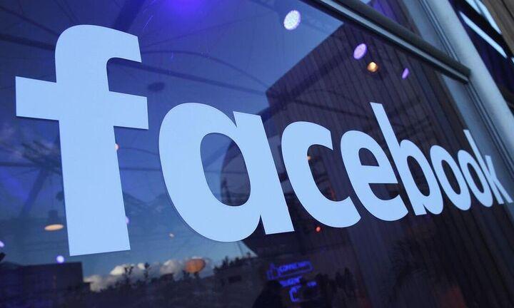 Το Facebook προωθεί την τηλεργασία ως μόνιμο μοντέλο εργασίας