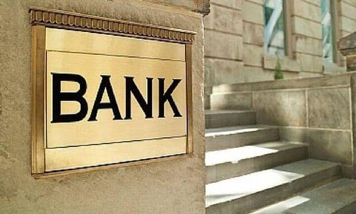 ΕΕΤ: Οι χρεώσεις των ελληνικών τραπεζών είναι πολύ χαμηλότερες συγκριτικά με τις ευρωπαϊκές