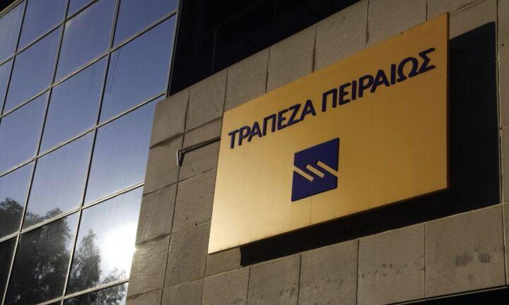 Συμφωνία της Τράπεζας Πειραιώς με την εταιρεία Milkplan