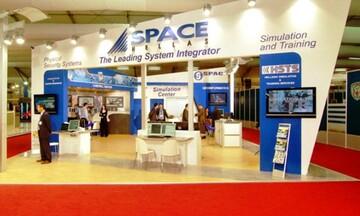 H Space Hellas εξαγοράζει μερίδιο της AgroApps