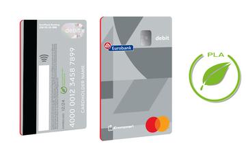 Τραπεζικές κάρτες από βιοδιασπώμενο υλικό, για πρώτη φορά στην Ελλάδα