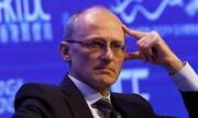 Eνρία: Η ΕΚΤ δεν έχει υποβάλει σχέδιο για ευρωπαϊκή bad bank