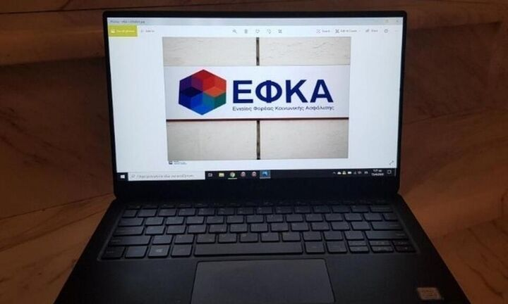 e-ΕΦΚΑ: Πώς θα βγάλετε Ασφαλιστική Ενημερότητα, μέσω του «Έσοδα-Ασφάλιση Μη Μισθωτών»