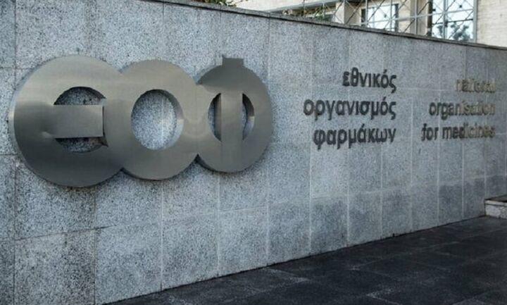 Ο ΕΟΦ απαγορεύει υγρά αντισηπτικά μαντηλάκια που κυκλοφορούν στην αγορά