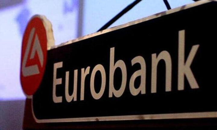 Eurobank: Πράσινο φως από το ΥΠΟΙΚ για τις δυο πρώτες τιτλοποιήσεις του Ηρακλή