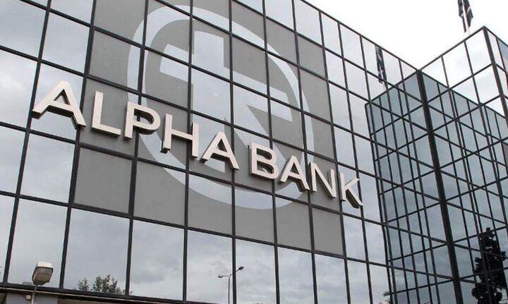 Alpha Bank: Ισχυρή κεφαλαιακή θέση-Χορηγήσεις άνω των 2,1 δισ. το α' τρίμηνο-Μείωση NPEs