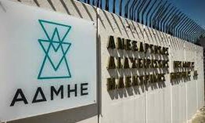 Alpha Finance: Αδικαιολόγητο discount 30% για τη μετοχή του ΑΔΜΗΕ