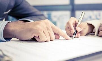 Σύστημα επιχειρηματικότητας θα συνδέσει εργαζόμενους και θέσεις εργασίας