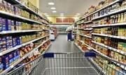 Κάμψη στις λιανικές πωλήσεις - Οι κλάδοι που είδαν αυξήσεις στις πωλήσεις τους