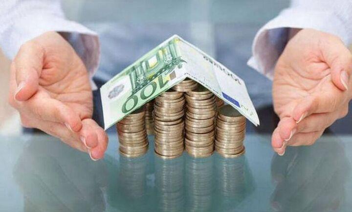 Πόσα θα σας δίνει το κράτος για να πληρώνετε τη δόση του στεγαστικού σας δανείου (εργαλείο)