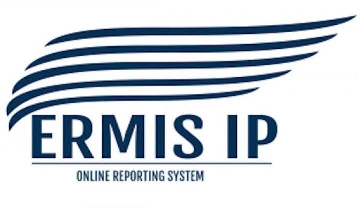 Πλατφόρμα προστασίας εμπορικών σημάτων-προϊόντων από την ΕΣΗΜΕΤ