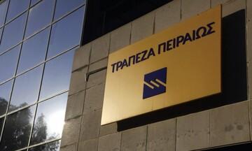Τράπεζα Πειραιώς: Δωρεάν κατοικίες για φιλοξενία πολιτών που έχουν ανάγκη