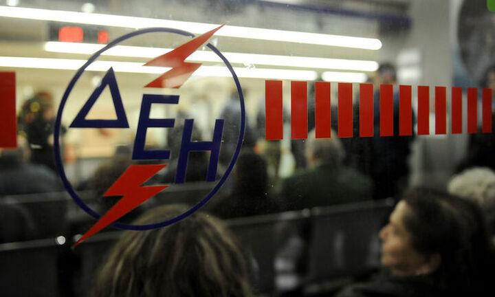 ΔΕΗ: Έγκριση νέας γραμμής χρηματοδότησης από την EBRD