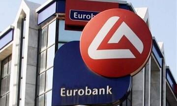 Στο Πρόγραμμα του Ταμείου Εγγυοδοσίας της ΕΑΤ η Eurobank