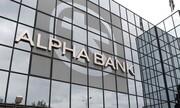 Alpha Bank: Δάνεια με εγγύηση δημοσίου έως 80%