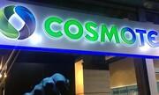 Cosmote: Αποκλειστικά με ΑΠΕ η ηλεκτροδότηση ως το 2021