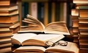 Από αύριο οι αιτήσεις για το Πρόγραμμα Χορήγησης Επιταγών Αγοράς Βιβλίων