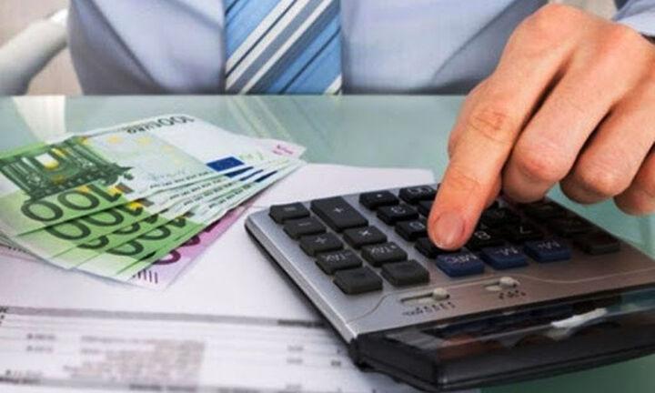 H εφορία σας έστειλε επιστροφή φόρου – Δείτε αν είστε στους τυχερούς