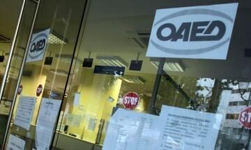 Οδηγίες ΟΑΕΔ για την εξυπηρέτηση του κοινού