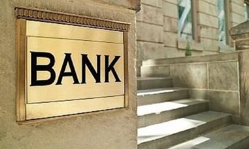 Τράπεζες: Στην Ελλάδα η πιο γρήγορη μείωση καταστημάτων-υπαλλήλων στην Ευρωζώνη